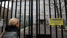 Девушка у здания политехнического колледжа №42 на Гвардейской улице в Москве. 1 ноября 2017