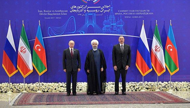 Президент РФ Владимир Путин, президент Ирана Хасан Рухани и президент Азербайджана Ильхам Алиев перед началом встречи в Тегеране. 1 ноября 2017