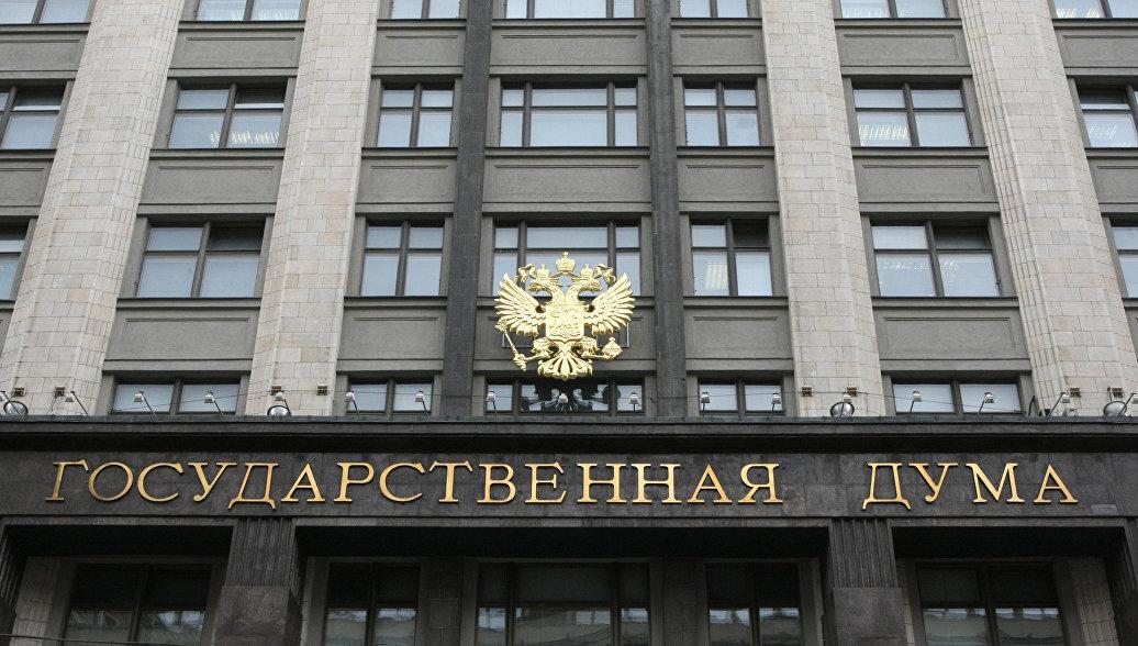 Госдума приняла законопроект об отмене рекламы на платных каналах