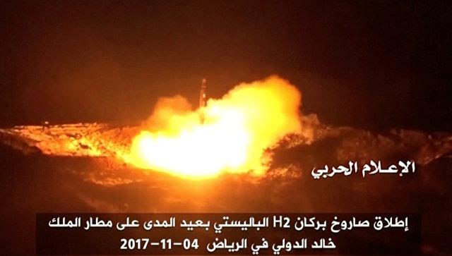 Пуск ракеты из Йемена по Эр-Рияду, Саудовская Аравия. 5 ноября 2017