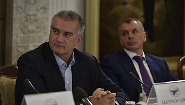 Глава республики Крым Сергей Аксенов на форуме друзей Крыма в Ялте