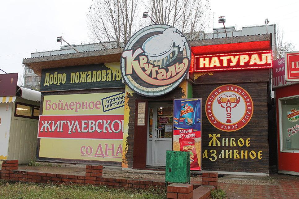 Типичный аляпистый пивной ларек в Тольятти