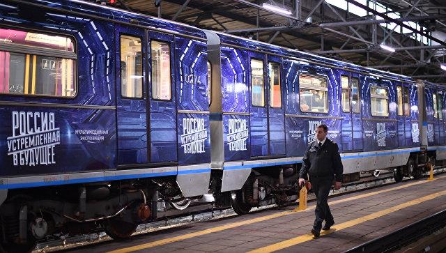 По московскому метро ходит новый состав «Россия, устремлённая в будущее»