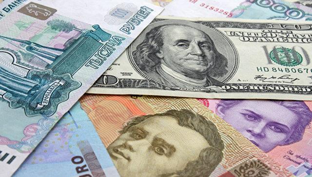 Рубль, доллар, евро. Архивное фото