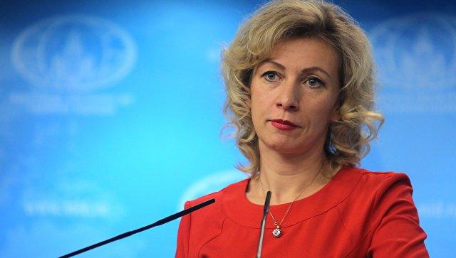 Захарова пообещала сюрприз некоторым американским СМИ