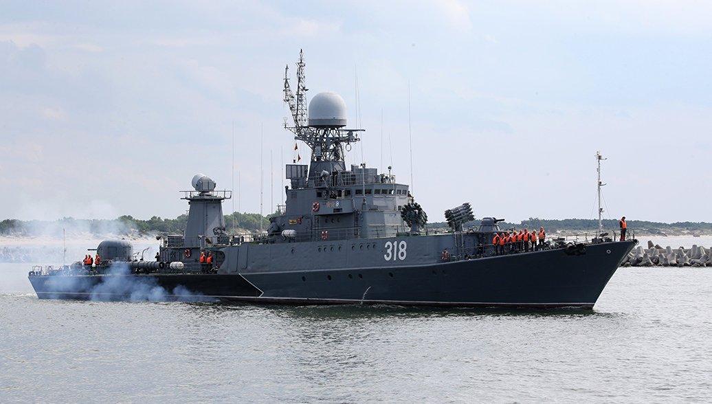 Малый противолодочный корабль Алексин. Архивное фото