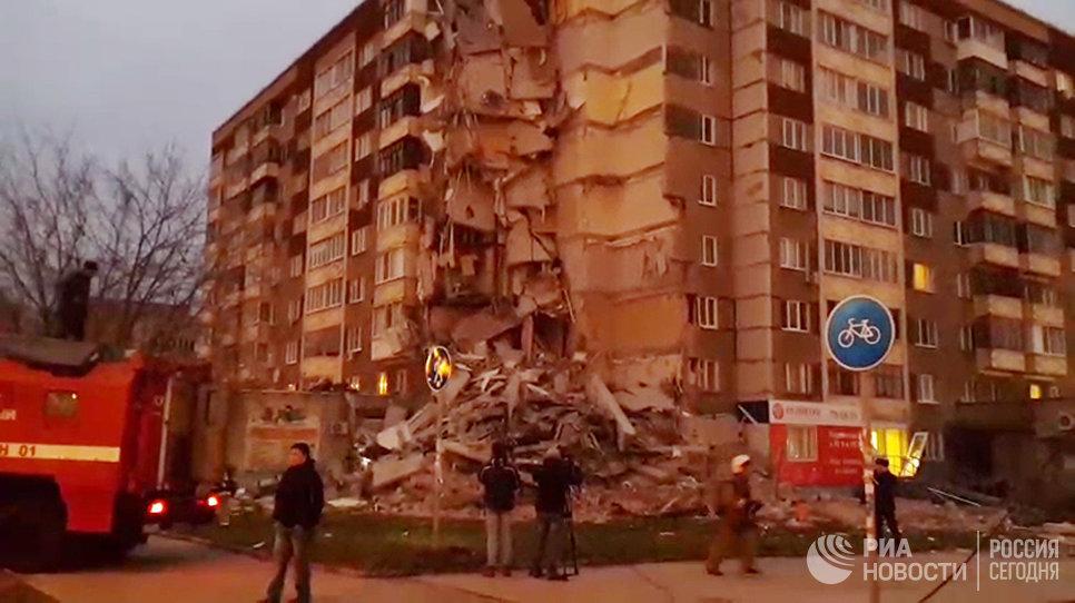 Часть жилого панельного дома №26 по Удмуртской улице обрушилась в Ижевске. 9 ноября 2017