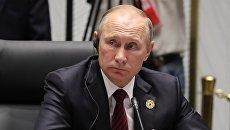 Президент РФ Владимир Путин. 11 ноября 2017