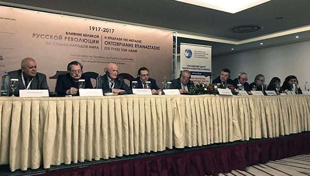 Конференция, посвященная 100-летию Октябрьской революции, в Афинах, Греция. 11 ноября 2017