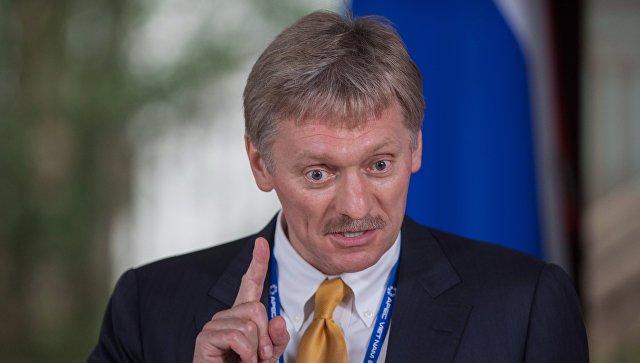 Песков охарактеризовал нынешние отношения между Россией и США как коллапс