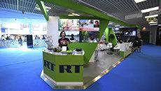 Cтенд RT на Международном рынке аудиовизуального контента MIPCom в Канне