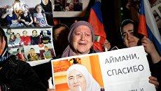 Встреча российских детей и женщин, возвращенных из Сирии, в аэропорту Грозного
