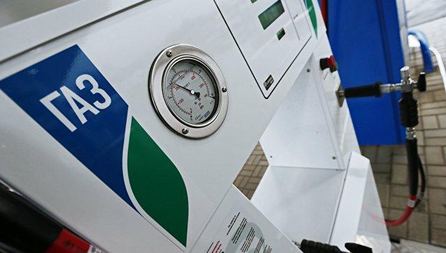 Картинки по запросу дорожает газомоторное топливо картинки
