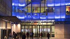 Штаб-квартира британская вещательной корпорации BBC в Лондоне