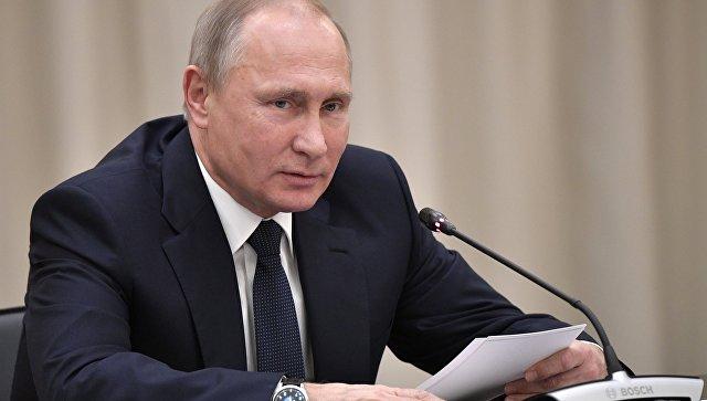 Путин поприветствовал участников мероприятия к юбилею РВИО
