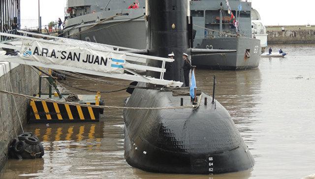 Пропавшая аргентинская подлодка погибла, считает эксперт