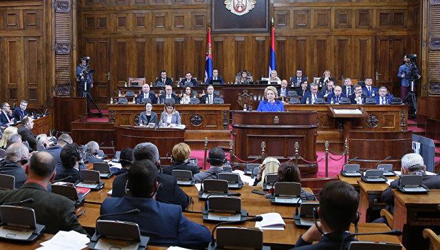 Выступление Председателя Совета Федерации Валентины Матвиенко в Народной скупщине Республики Сербия