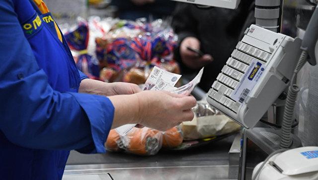 """""""Ромир"""": средний чек россиян за поход в магазин в октябре уменьшился"""