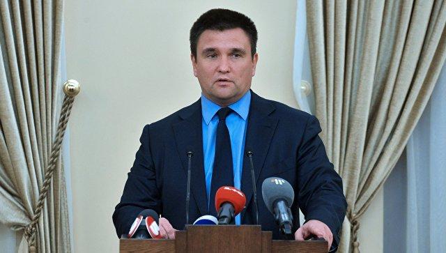 Климкин считает, что Донбасс после выборов выберет путь евроинтеграции