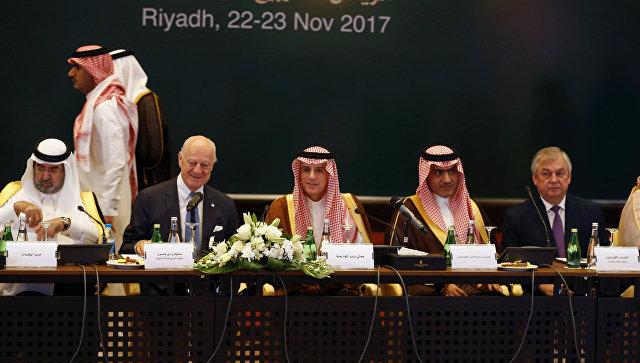 Заседание сирийской оппозиции в Эр-Рияде. 22 ноября 2017