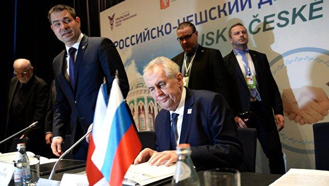 Вроссийско-чешском деловом консилиуме вЕкатеринбурге примет участие президент Чехии