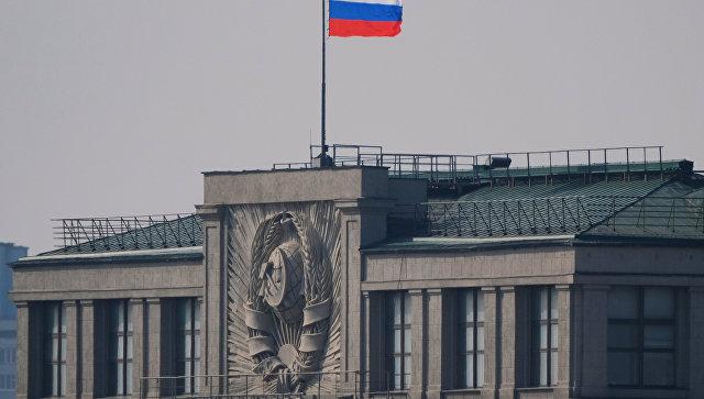 В Госдуме прокомментировали ложь главы МИД Нидерландов о встрече с Путиным