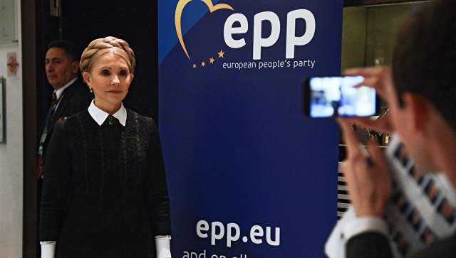 Лидер всеукраинского объединения Батькивщина Юлия Тимошенко перед началом съезда Европейской народной партии в Брюсселе. 24 ноября 2017. Архивное фото