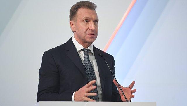 Шувалов прокомментировал передачу в казну Российского экспортного центра