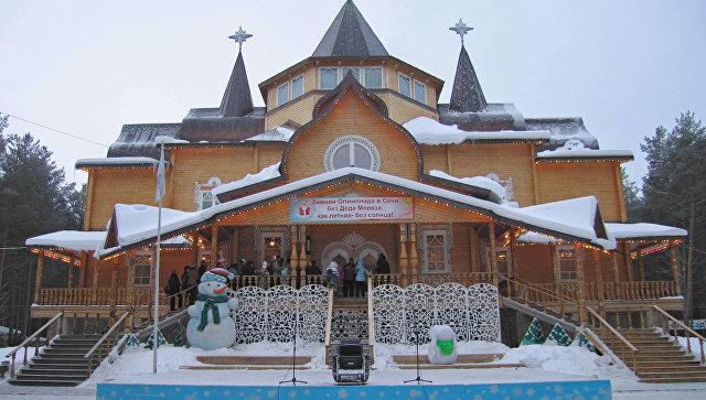 Терем Деда Мороза. Архивное фото