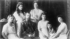 Семья царя Николая II. Архивное фото