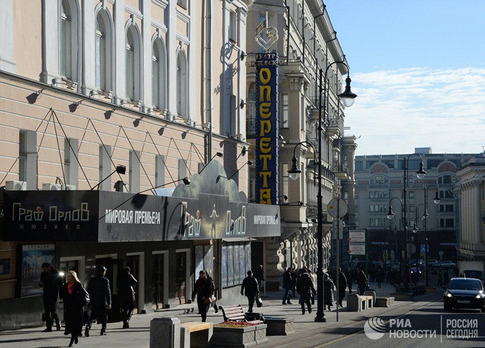 Улица Большая Дмитровка в Москве