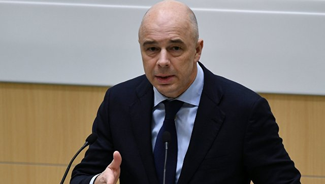 Министр финансов РФ Антон Силуанов выступает на заседании Совета Федерации РФ. 29 ноября 2017