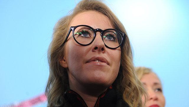 Ксения Собчак посетит Екатеринбург