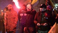 Шествие в Киеве, посвященное годовщине событий на Майдане. 29 ноября 2017
