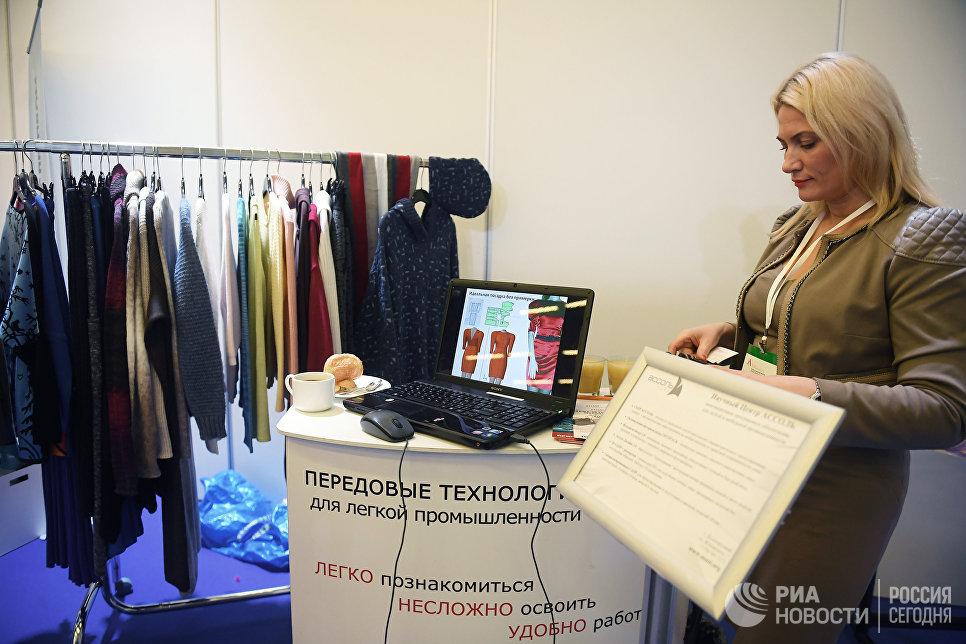 На выставке продукции отечественных предприятий легкой промышленности в рамках IV Всероссийского форума легкой промышленности