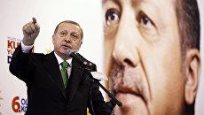 Выступление президента Турции Реджепа Тайипа Эрдогана. Архивное фото