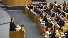 Председатель ГД РФ Вячеслав Володин выступает на Международной конференции Парламентарии против наркотиков. 4 декабря 2017