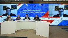 Видеомост с адвокатом Драганом Иветичем на пресс-конференции в защиту генерала Ратко Младича в Международном мультимедийном пресс-центре МИА Россия сегодня. 4 декабря 2017