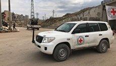 Автомобиль Красного креста в Сирии. Архивное фото