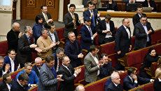 Депутаты на заседании Верховной рады Украины в Киеве. 5 декабря 2017