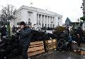 Сторонники Михаила Саакашвили в палаточном городке у здания Верховной Рады Украины