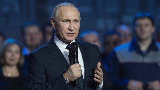 Владимир Путин и западные СМИ