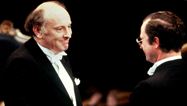ВНорвегии началась церемония вручения Нобелевской премии