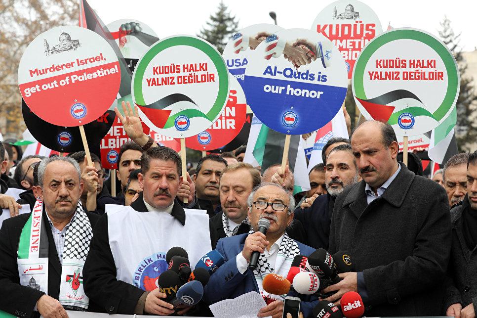 Акция протеста против решения Дональда Трампа признать Иерусалим столицей Израиля в Анкаре