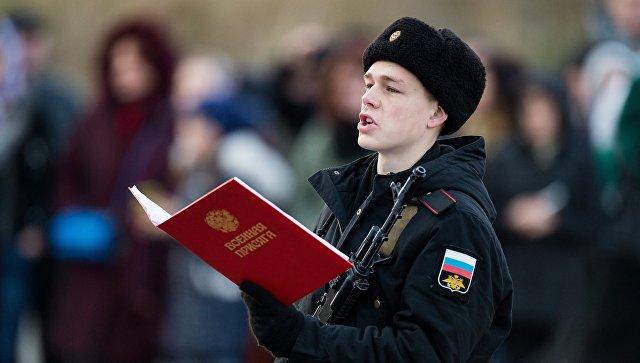 Сенаторы посоветовали установить 8апреля День военной присяги