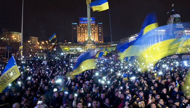 Участники акции сторонников евроинтеграции на Площади Независимости в Киеве. Архивное фото