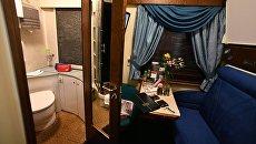 Спальный вагон повышенной комфортности. Архивное фото