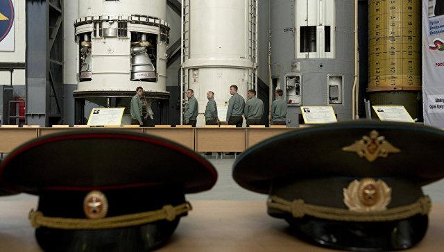 Музей Ракетных войск стратегического назначения. Архивное фото
