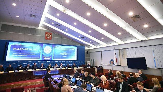 Заседание Центральной избирательной комиссии РФ. 13 декабря 2017