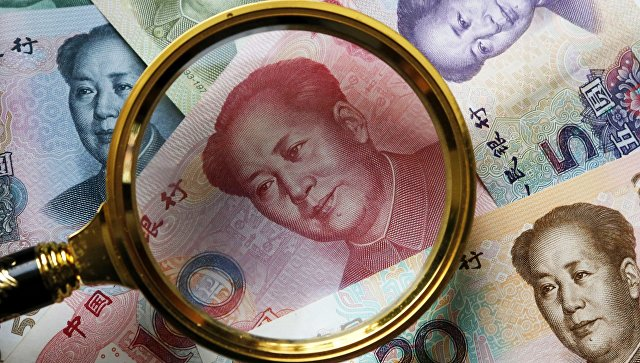 Китайские банкноты. Архивное фото